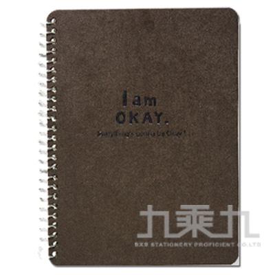 I am okay-50K側翻筆記-黑 BN-5293D