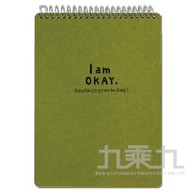 I am okay-36K上翻橫線筆記-綠 BN-3593B