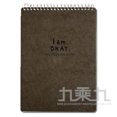 I am okay-36K上翻橫線筆記-黑 BN-3593D