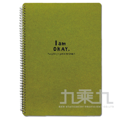 I am okay-18K側翻筆記-綠 BN-1893B