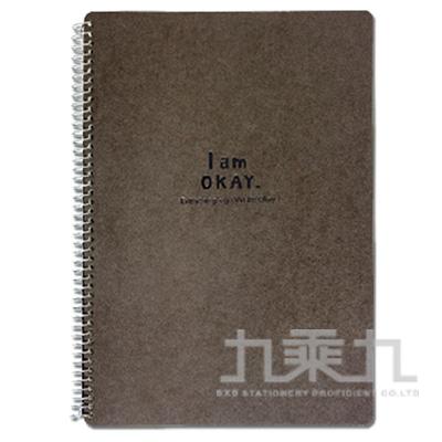 I am okay-18K側翻筆記-黑 BN-1893D
