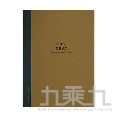 I Am Okay-16K定頁筆記 藍 BN-1696B