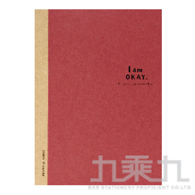 I am okay 16K橫罫加厚筆記-紅 BN-16106A