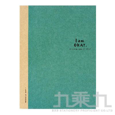 I am okay 16K橫罫加厚筆記-藍綠 BN-16106C