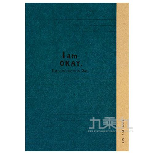 I am okay 25K橫罫加厚定頁筆記-藍
