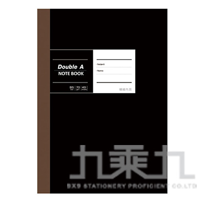 B5/18K膠裝筆記-布膠系列(黑) DANB17001