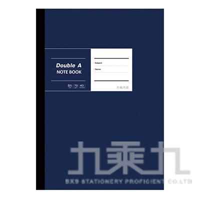 B5/18K膠裝筆記-布膠系列(深藍) DANB17003