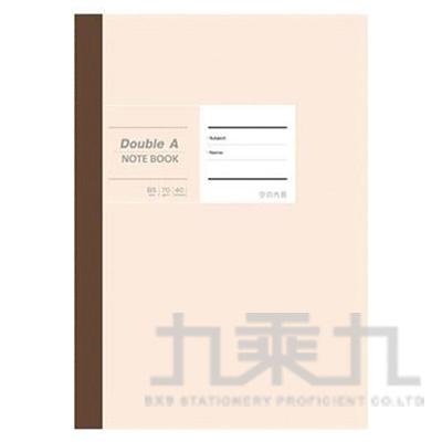 B5/18K膠裝筆記-布膠系列(米黃) DANB17004