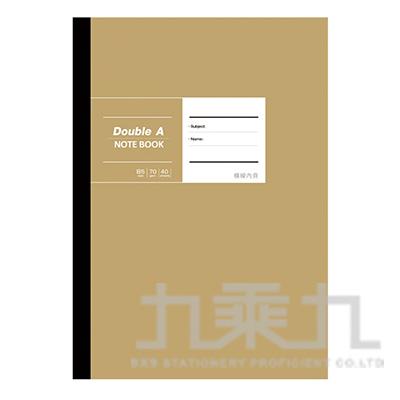 B5/18K膠裝筆記-布膠系列(黃牛皮) DANB17005