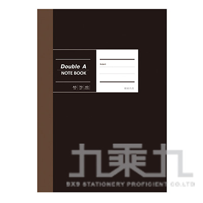 A5/25K膠裝筆記-布膠系列(黑) DANB17006