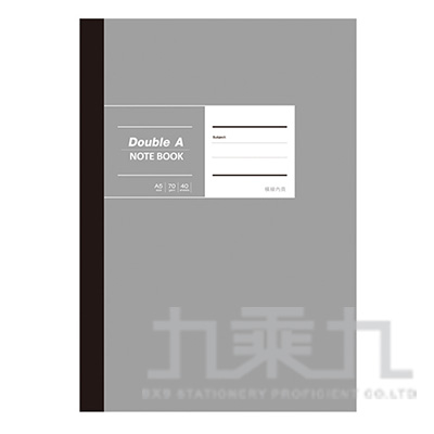 A5/25K膠裝筆記-布膠系列(灰) DANB17007