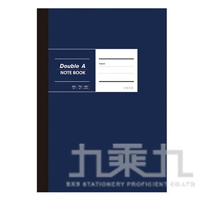 A5/25K膠裝筆記-布膠系列(深藍) DANB17008