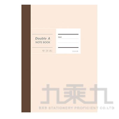 A5/25K膠裝筆記-布膠系列(米黃) DANB17009