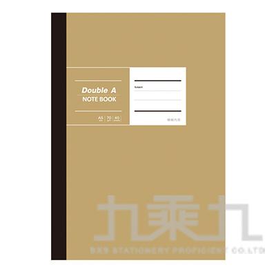 A5/25K膠裝筆記-布膠系列(黃牛皮) DANB17010