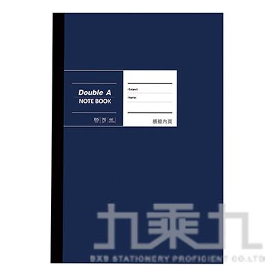 DA布膠系列/B5橫線/深藍 DANB18001