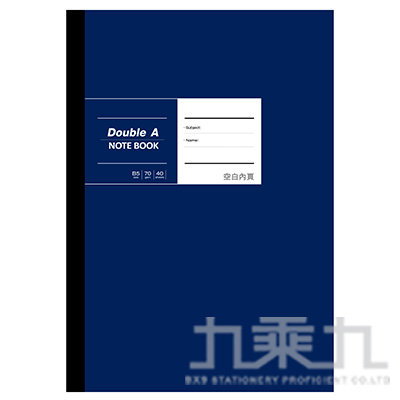 DA布膠系列/B5空白/深藍 DANB18002