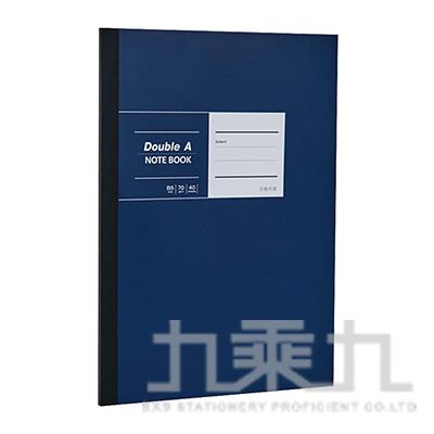DA布膠系列/B5橫線(厚)/深藍 DANB18003