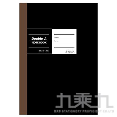 DA布膠系列/B5方格/黑 DANB18006