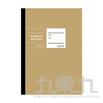 DA布膠系列/B5方格/黃牛皮 DANB18007