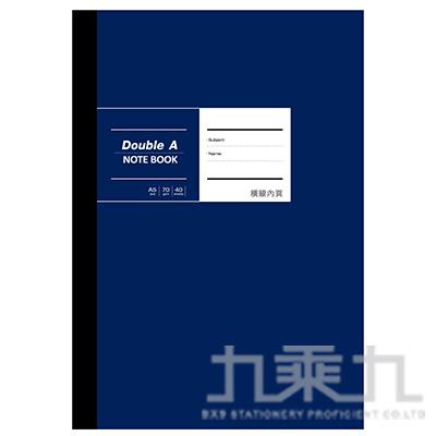 DA布膠系列/A5橫線/深藍 DANB18008
