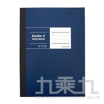 DA布膠系列/A5空白/深藍 DANB18009