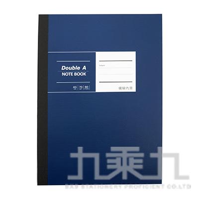 DA布膠系列/A5橫線(厚)/深藍 DANB18010