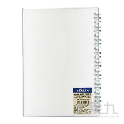 本色16K PP板空白筆記本 OGL0917
