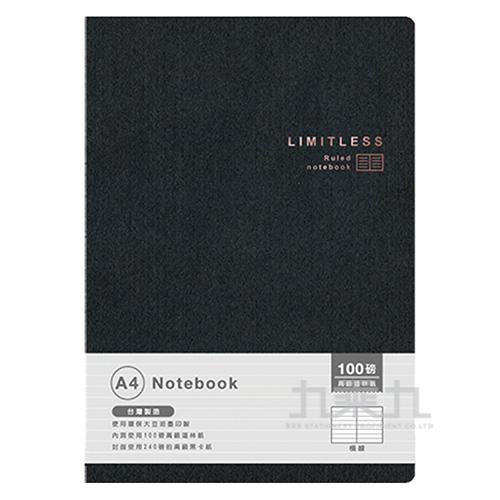 A4固頁筆記簿-極緻-橫線