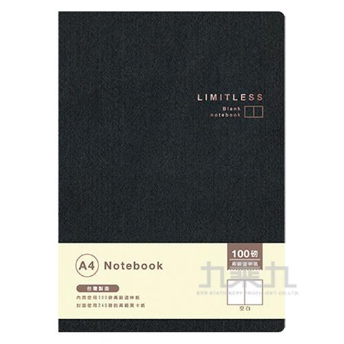A4固頁筆記簿-極緻-空白