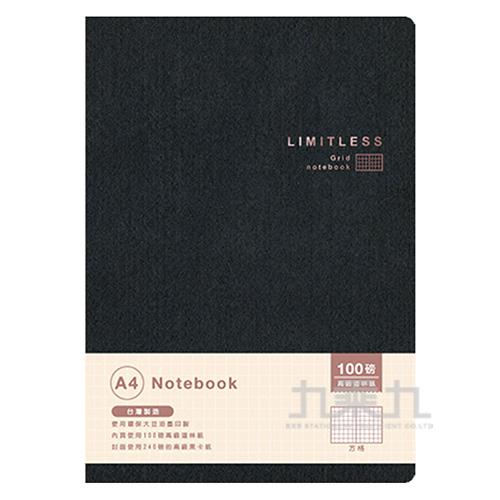 A4固頁筆記簿-極緻-方格