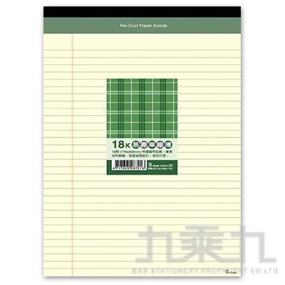 18K布格紋易撕單線簿(黃) AO4012
