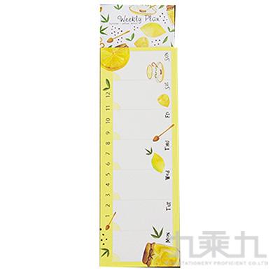 手帳計畫便條本-周計畫-檸檬 4500-1