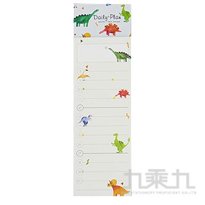 手帳計畫便條本-日計畫-恐龍 4500-3