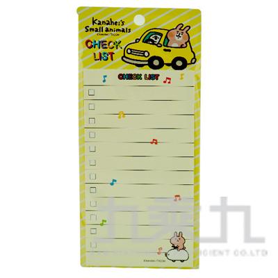 卡娜赫拉check list便條紙開車版 KS11691A
