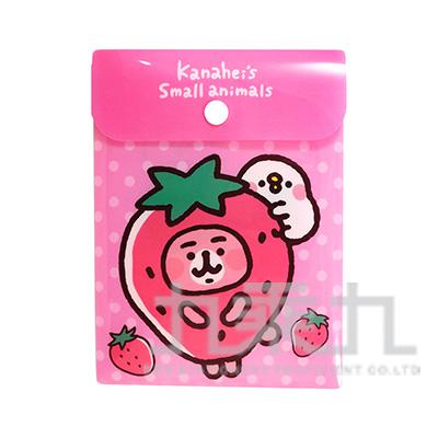 卡娜赫拉附扣便條包(L)草莓版 KS11583A