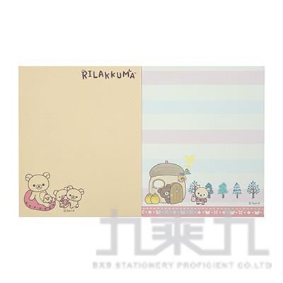 拉拉熊雙拼便條紙-茶小熊版 RK11711A