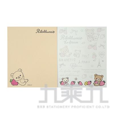拉拉熊雙拼便條紙-草莓版 RK11711B