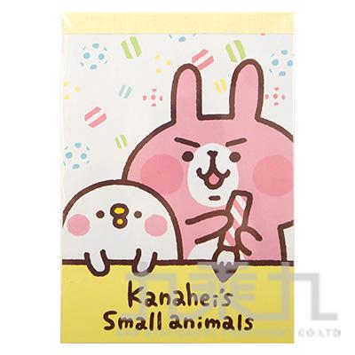 卡娜赫拉方型便條紙-毛筆版 KS06337A