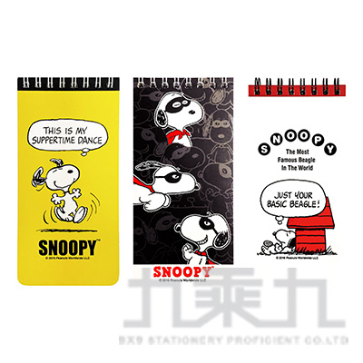 Snoopy長形線圈便條本 SN-ME29/31