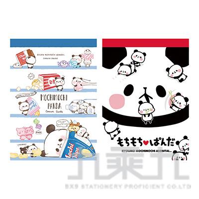 Mochi Mochi Panda便條本 MP-ME01/04