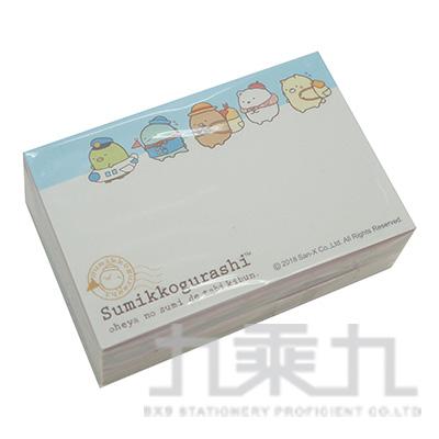 小夥伴彩色便條紙A-料理 SGNG1902