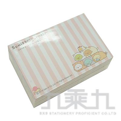 小夥伴彩色便條紙A-旅行 SGNG1901