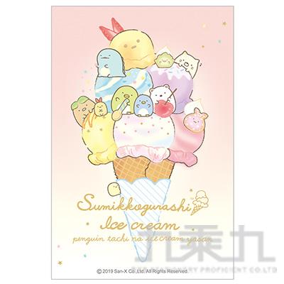 小夥伴彩色便條本C-冰淇淋