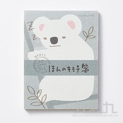 KOKUYO 真心一筆箋 迷你便條紙-無尾熊
