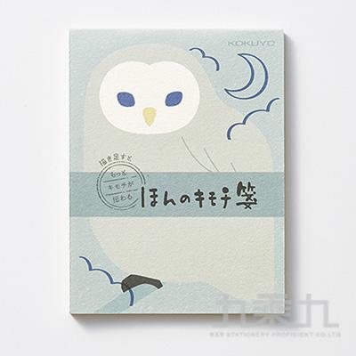 KOKUYO 真心一筆箋 迷你便條紙-貓頭鷹
