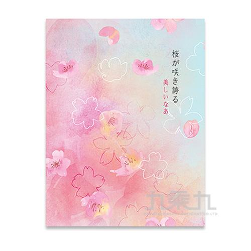 四摺便條紙-櫻漫舞 SA-10310-02