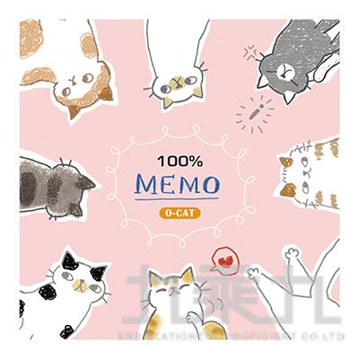O-Cat 10*10 MEMO-粉
