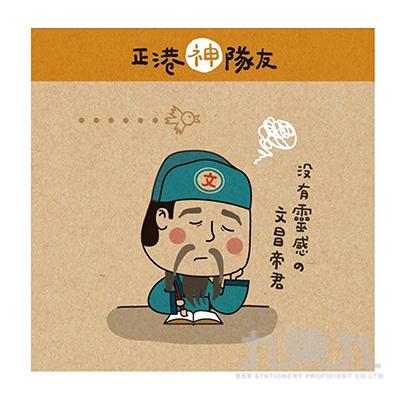正港神隊友10*10 MEMO-黃 JM-73C