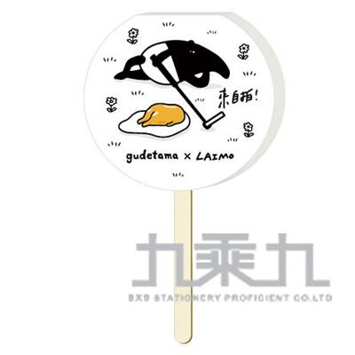 0@三麗鷗棒棒糖便條 VPCI-C8001