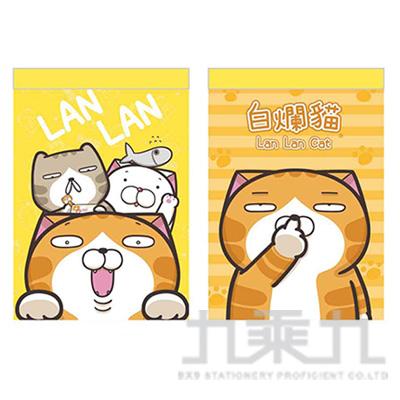 白爛貓萬用MEMO本(M) LCDM65-2 (恕不挑款)
